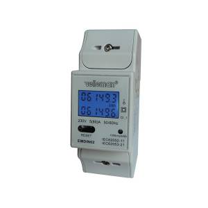 Single phase - dual module din-rail mount kwh meter