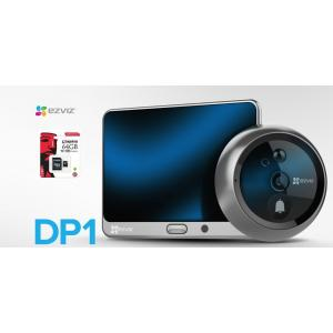 EZVIZ DP1 IP akuga uksesilm 1.3MP ,IR, WIFI, 64GB SD kaart